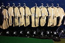 riptide travel baseball team